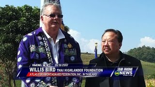 SUAB HMONG NEWS:  A Flag to represent Montagnard Federation group