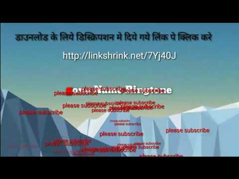sonu name ringtone BRT Trick channel