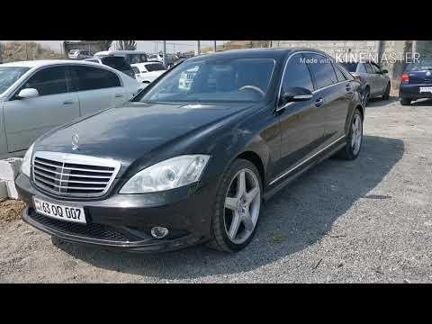 Авто из Армении, Mercedes S550 Япония, 2007год пробег 86000км