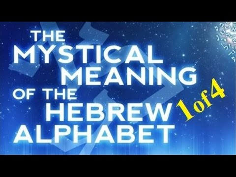 MYSTICAL MEANING of the HEBREW ALPHABET 1 of 4 - Rabbi Michael Skobac (Torah Jews Judaism Shabbat)