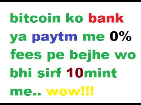 how to transfer bitcoin your paytm wallet with 0% fees only 10minute hindi/urdu
