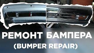 видео Какие накладки на передний и задний бампер бывают?