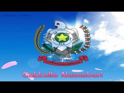 Cakkelle Nassabari