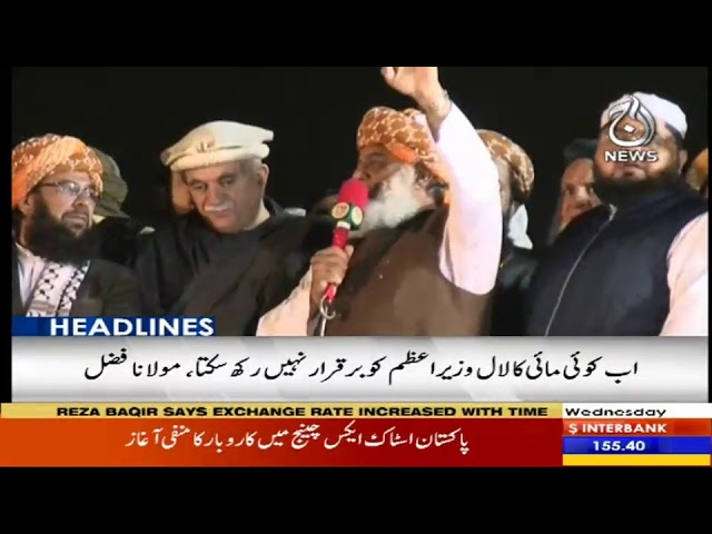 Headlines 10 AM | 13 November 2019 | Aaj News