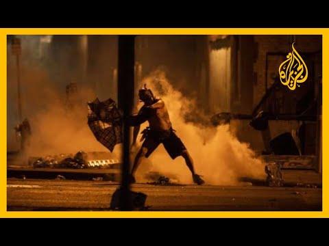 استمرار الاحتجاجات في مينيسوتا الأميركية وترامب يلوح باستخدام القوة  - نشر قبل 3 ساعة