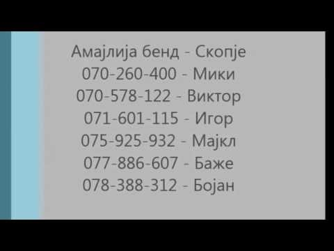 Amajlija Bend - Skopje - Blaze na ergenite