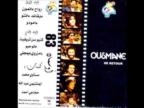 Ousmane DE RETOUR (full album)
