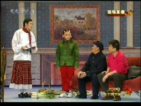 二十八、小品《不差钱》表演:赵本山、毕福剑、小沈阳、毛毛 B