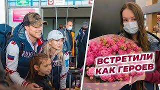 Сборная России по фигурному катанию вернулась из Японии Канадский эксперт признал Россию сильнейшей