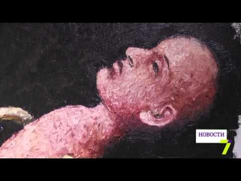 «Осторожно, окрашено!» - цикл картин одесского художника