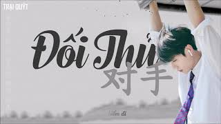 Download [VIETSUB + LYRIC + KARA] 对手 ĐỐI THỦ - 林彦俊 LÂM NGẠN TUẤN