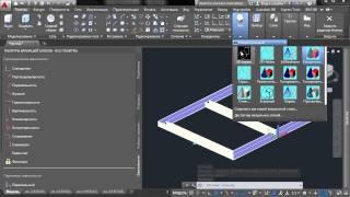 AutoCAD - 3D Параметрические блоки (Часть-2 Динамические блоки)