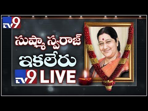 senior-bjp-leader-sushma-swaraj-passes-away-live-updates---tv9