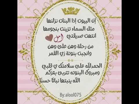 بشارة مولودة صديقتي Ins Alool075 Youtube