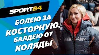 Алена Савченко Олимпиада 2022 автобиография конкуренция с Трусовой изучение четверного