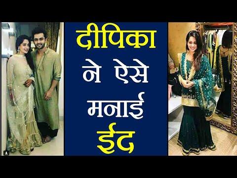 Dipika Kakar shares Beautiful pictures with husband Shoaib Ibrahim & Family on EID । FilmiBeat