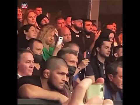 Хабиб болеет за Магу Исмаилова!🦅🔥