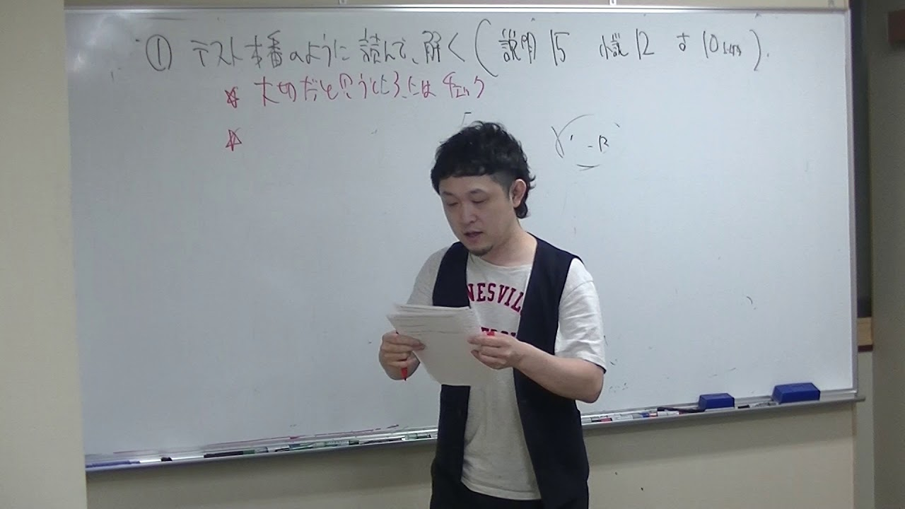 Webコース ~ FiveSchools全クラス紹介