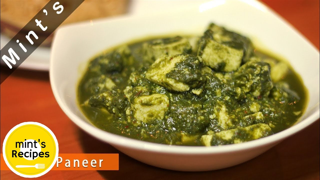 Palak paneer recipe in hindi indian recipes paneer recipes 03 palak paneer recipe in hindi indian recipes paneer recipes 03 youtube forumfinder Images