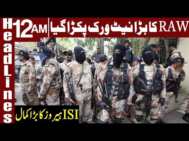 RAW plot to sow anarchy in Gilgit-Baltistan busted | Headlines 12 AM | 21 May 2019 | Express News