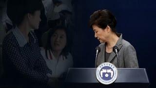 대통령 박근혜 탄핵, 171일의 기록