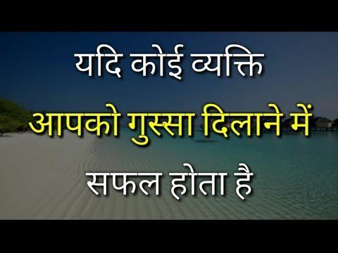 Video - Radhe Radhe...