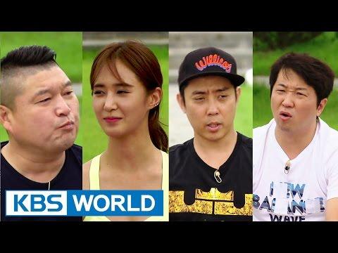 Cool Kiz on the Block | 우리동네 예체능 - Yoga with Yuri and Cool Kiz. vs. Celebrity Team (2015.09.01)