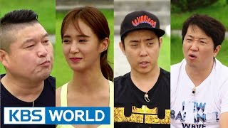 Cool Kiz on the Block | 우리동네 예체능 - Yoga with Yuri and Cool Kiz. vs. Celebrity Team (2015.09.01)