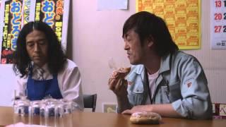 パントマイムで食べていく事を夢見る男(又吉直樹)が、 生活の為に仕方...
