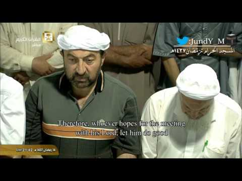 Taraweeh Prayers Masjid Al Haram,Makkah-2016-1437- Night 15 - HD صلاة التراويح ليلة 15 رمضان 1437هـ