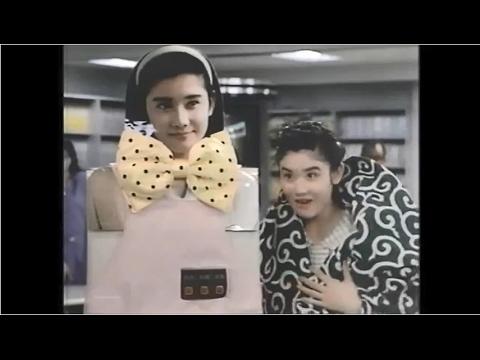 悪女 わる 1992年6月27日 放送 FAINAL LEVEL 「君にありがとう」 悪女(わる)の動画がなかったので全話アップしました。 1992年に日本テレビ系列で放...
