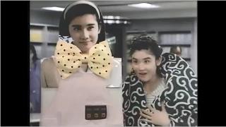 悪女 わる 1992年6月27日 放送 FAINAL LEVEL 「君にありがとう」 悪女(...