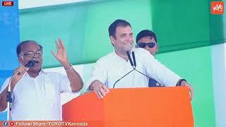 Rahul Gandhi Excellent Speech Full Video   Pathanamthitta Public Meeting   Congress Kerala 2019