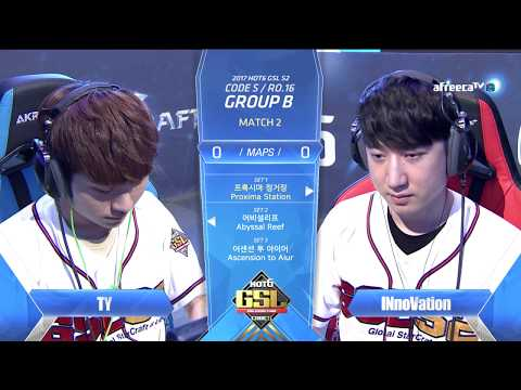[2017 GSL Season 2]Code S Ro.16 Group B Match2 TY vs INnoVation