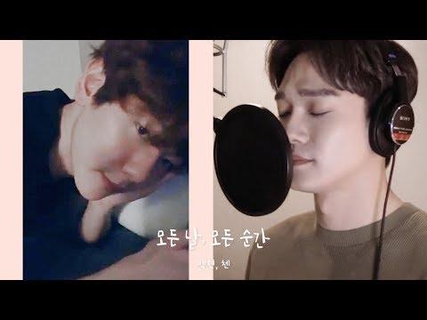 [Cover by 백현, 첸] 폴킴 – 모든 날, 모든 순간