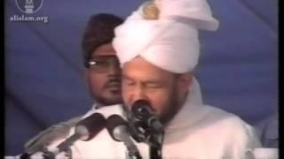 Jalsa Salana UK 1989 - Opening Address by Hazrat Mirza Tahir Ahmad, Khalifatul Masih IV(rh)