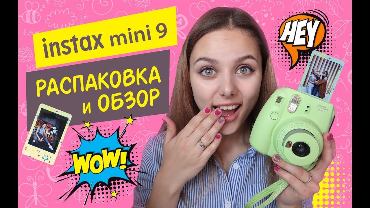 Fuji Instax Mini 8 - Battery & Film (Howto) - YouTube