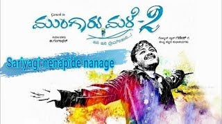 Sariyagi Nenapide Nanage Lyrics