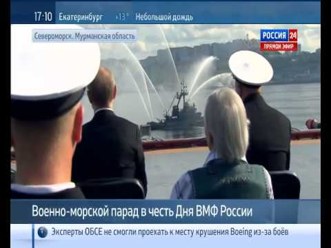 Navy Day in Russia  27 july 2014