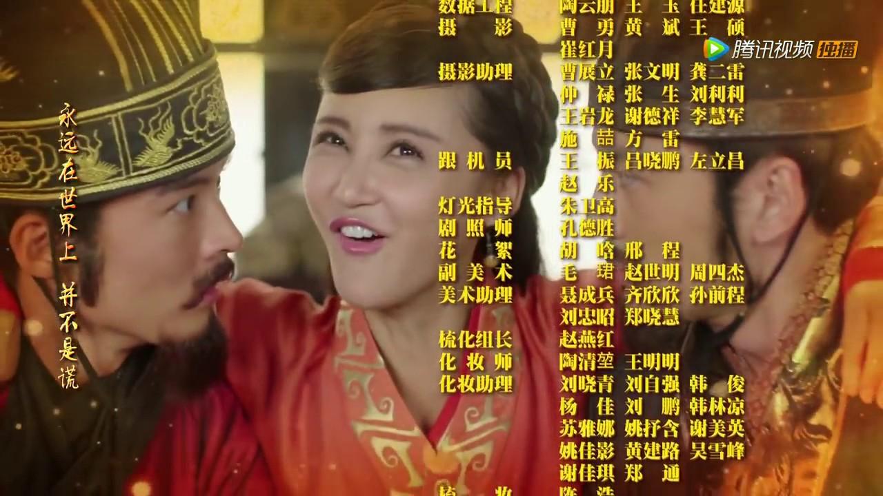 極光 電視劇《解憂公主》片尾曲 - YouTube
