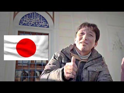 Rencontre japonaise au japon