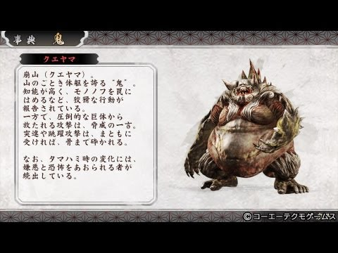 Toukiden Online Multiplayer Gameplay Jollux 1