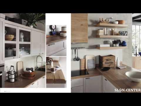 Bamax Catalogo Aria di Casa2015 - YouTube