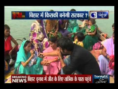 Bihar polls:India news special show  Kissa Kursi Ka from Danapur of Bihar