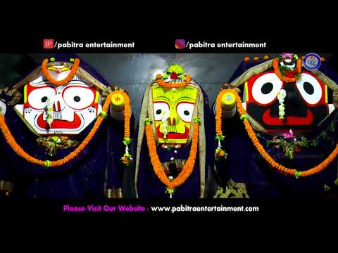 Kaliare Kebe II Popular Odia Lord Jagannatha Bhajan II Kalinga Ashok II Suresh Panda