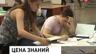 Российские вузы взвинтили плату за обучение