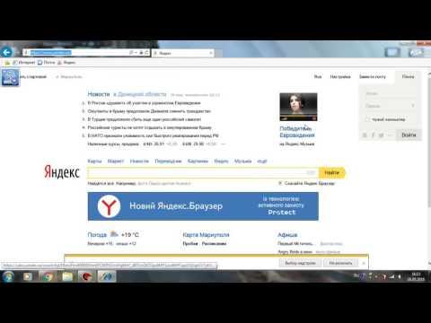 Как добавить сайт в зону надежных узлов