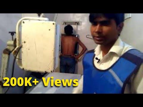 Fujifilm Digital X-Ray Machine | Step by step full procedure [Hindi & English Subtitles]