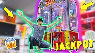 GANAMOS MILES DE TICKETS EN ESTA MAQUINA DE PREMIOS (jackpot) thumbnail