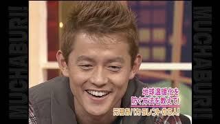 むちゃぶり!第39回 2008年1月30日 井戸田潤(スピードワゴン)・大島みづき 元祖おバカタレントの3人.